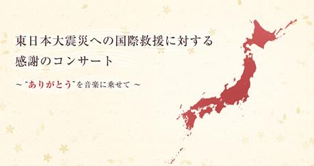 image_arigatou_japan