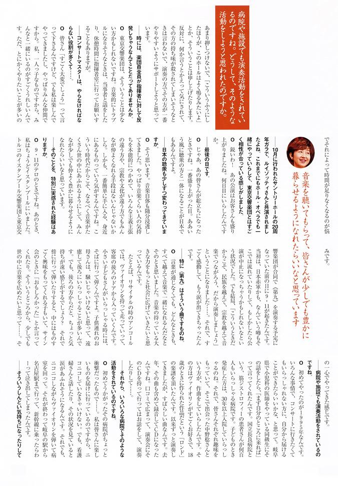 image_ongaku_2