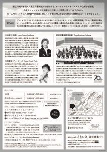 2016.09.11 Mozart Matinee2
